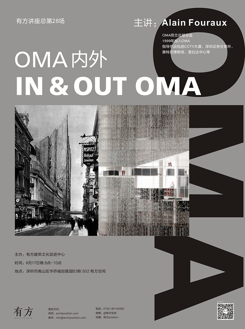 jz oma poster